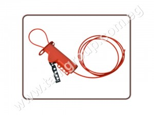 Ball Purpose Cable Lockout Device