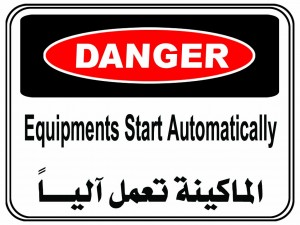 Danger Equipments Start Automtically Sign