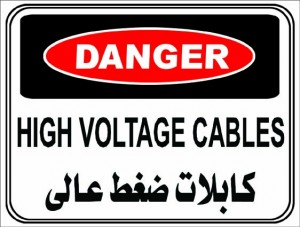 Danger High Voltage Cables Sign
