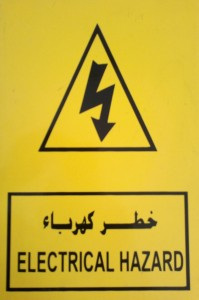 Electrical Hazard Sing