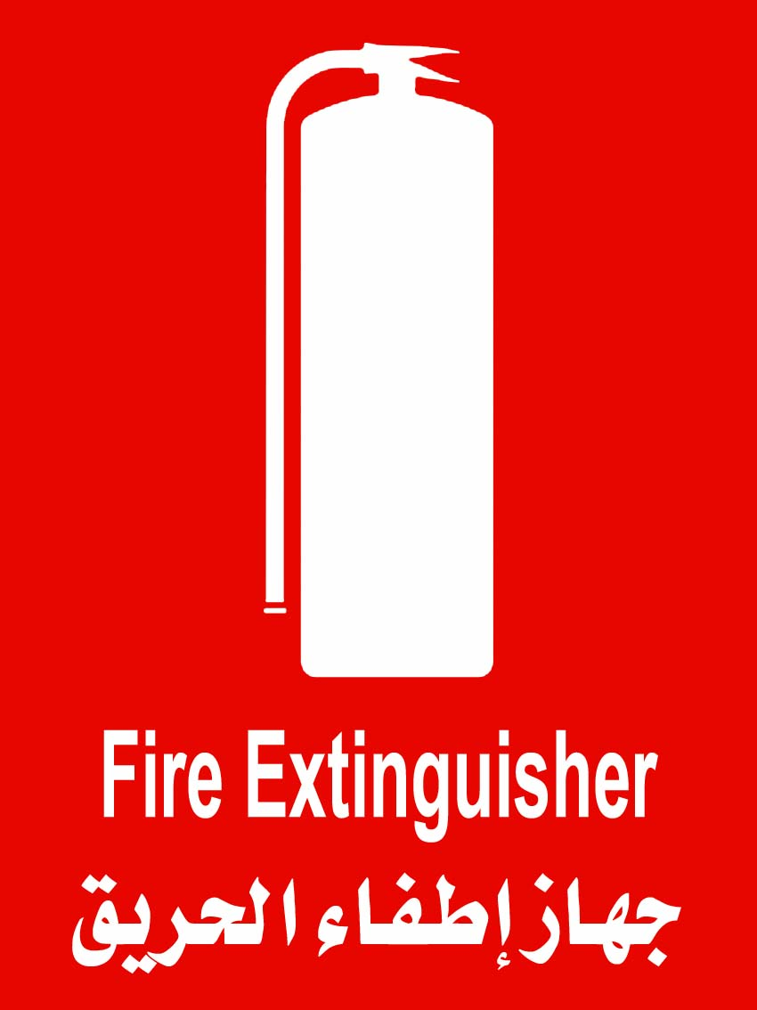 Fire Extinguisher Sign Tam Group