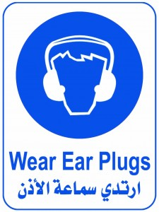Wear Ear Plugs Sign