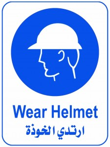 Wear Helmet Sign