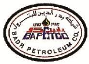 badr_el_din_copy(1)