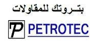 logo_pagenumber.001(1)