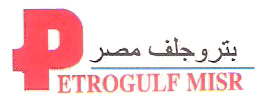 petrogulf(1)