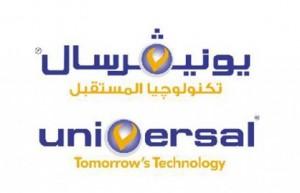 universal_1